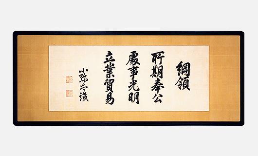 Immagini di Valori Mitsubishi